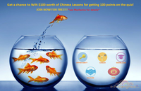 Get a chance to WIN $100 worth of Chinese Lessons - Learn Putonghua