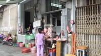 ホーチミン ベトナム人のバイクと暮らし - 我が家の北欧住宅