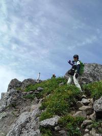 白樺山〜シャクナゲ岳 プチ縦走 - 山岳徘徊倶楽部(団塊の世代と云わないで、ビートルズ世代と云っとくれ…)