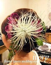 〜週末の婚礼から〜♬②〜 -  Flower and cafe 花空間 ivory (アイボリー)