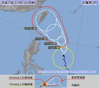 台風9号 一安心 - LILOANでお局三昧!