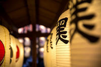 祇園祭2017! ~後祭 宵々山~ - Prado Photography!
