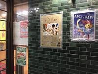 アイバの夏フェス - 現場のことは俺に聞け!~東村山市 相羽建設の現場ブログ~