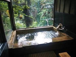 平谷温泉山吹の湯 - tekotanのあしあと