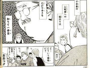 ボクシング教室終了のお話 - 柴田明雄ブログ「ボクシング&フィットネスジムOPENに向けてin新松戸」