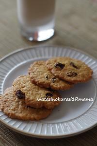 オートミールのクッキー - わたしのくらし