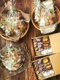 焼き菓子色々 - 菓野香な暮らし