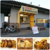 [本庄市]焼きまんじゅう だいちゃん - 焼まんじゅうを食らう!