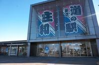 [春日部市]高畑商店「焼きまんじゅう」 - 焼まんじゅうを食らう!