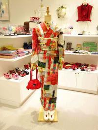 浴衣「KYOTO」のがらがらコーデ♪ - 豆千代モダン 新宿店 Blog