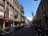二度目の台湾 ⑥迪化街でお買い物♫ - ひなたぼっこ