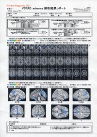"""『なぜ、お誕生日に""""MRI""""?の理由、その2』 - NabeQuest(nabe探求)"""