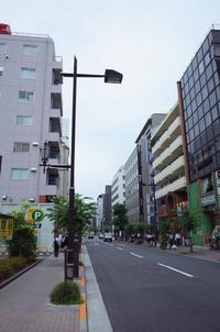 千代田区をぶらぶら その2~紀尾井町 - 「趣味はウォーキングでは無い」