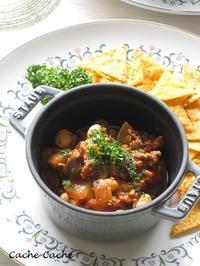 ストウブで♪ 大豆と茄子のチリコンカン - Cache-Cache+