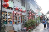 台湾縦断 2016 〜フォトジェニックな神農老街〜 - 旅するツバメ                                                                   --子供と一緒でも自分らしい海外旅行を--