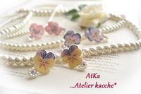 【ビオラの雫】 - Atelier kacche