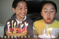 双子の話 - 3 / 現実の双子は - sakamichi