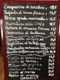ウィーンでトスカーナ料理はココ!! - フィレンツェのガイド なぎさの便り