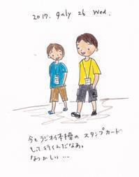 ラジオ体操 - 一天一画   Yuki Goto