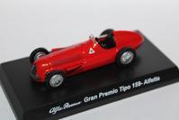 1/64 Kyosho Alfa Romeo 3 Gran Premio Tipo 159-Alfetta - 1/87 SCHUCO & 1/64 KYOSHO ミニカーコレクション byまさーる