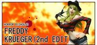 【漫画で商品レビュー】ホラー美少女フレディ(セカンドエディション) - BOB EXPO