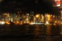 フェリーの窓からの香港島 - ★ひかるっち★の Happy spice ブログ
