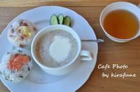 西院のおむすびカフェ「藤原米穀店」 - 雲母(KIRA)の舟に乗って