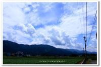 夏空 夏雲 - 虹のむこうには何が見える?