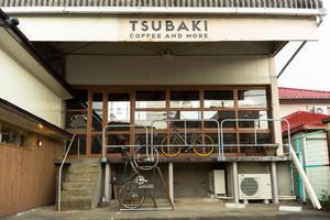 TSUBAKI COFFEE AND MORE -