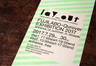 FUJILABO×Qurover EXHIBITION 2017 entrance_of_summer_in_hirosaki - bambooforest blog