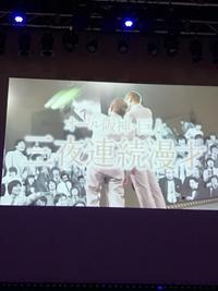 オール阪神巨人 三夜連続漫才 第二夜@なんばYESシアター - 艶芸サロン
