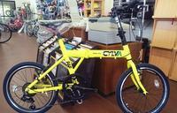 夏休みに - 滝川自転車店