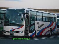 三八五バス 553 - 注文の多い、撮影者のBLOG