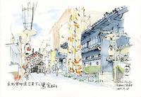祇園祭21日の黒主山 - 風と雲