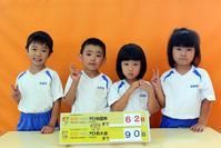 えひめ国体まで62日(ゆり) - 慶応幼稚園ブログ【未来の子どもたちへ ~Dream Can Do!Reality Can Do!!~】