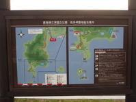 2017.05.02カプチーノ九州旅62 本土最南端佐多岬 - ジムニーとカプチーノ(A4とスカルペル)で旅に出よう
