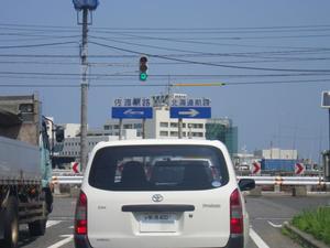 ぶらり一人旅北海道第1回 -