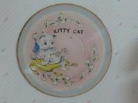 ヴィンテージのチャイルドレコード Kitty Cat by VOCO - ヴィンテージ・シュタイフと仲間たち