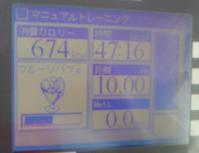 2062. 1週前追いきり 平成29年7月28日(金) - 初心者目線のロードバイクブログ
