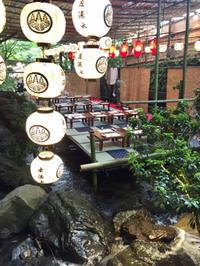 京都 2017祇園祭  〜その6・貴船で川床〜 - サワロのつぶやき♪2 ~東京だらりん暮らし~