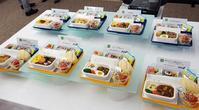 ANA機内食試食会と工場見学に行ってきた - 続☆今日が一番・・・♪