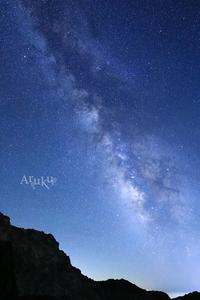孤高のじかん - Aruku