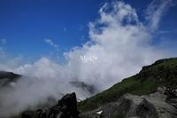 ソロ登山 - Aruku