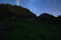 アンドロメダと光芒 - Aruku