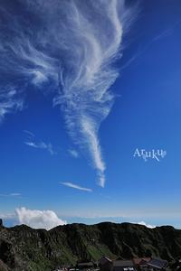 雲 - Aruku
