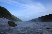 雪渓 - Aruku