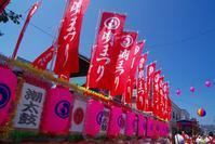 7月29日 今日の写真 - ainosatoブログ02