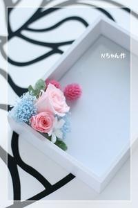 ピンクのポンポンが可愛いフォトフレーム* - Flower letters