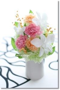 故人を想うお花 - Flower letters