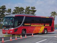大阪コンビナートバス 953 - 注文の多い、撮影者のBLOG
